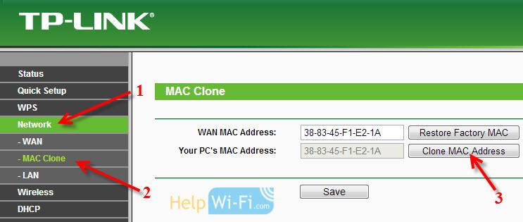 Клонируем MAC на TL-WR940N/TL-WR941ND
