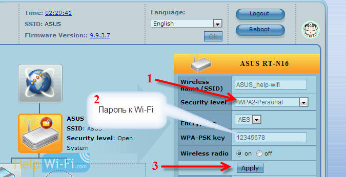 Asus: смена ключа безопасности к беспроводной сети