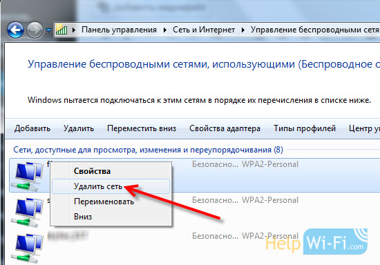 Удаляем Wi-Fi сеть в Windows 7