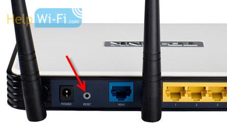 Кнопка RESET на TP-LINK TL-WR941ND