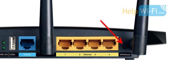 TP-Link Archer C7 - восстанавливаем параметры по умолчанию