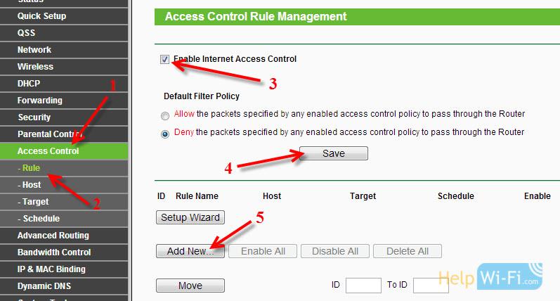 Настройка контроля доступа на Tp-Link