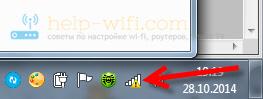 Без доступа к интернету наTp-Link TL-WR741ND
