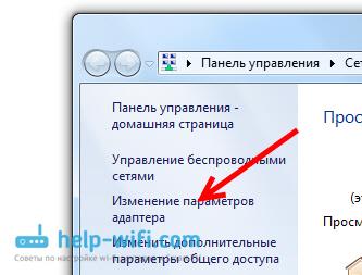 \Подготовка компьютера к настройке роутера