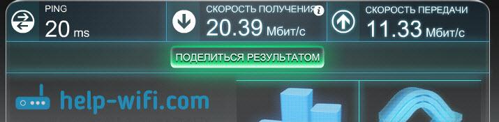 """Проверка скорости напрямую """"Киевстар"""""""
