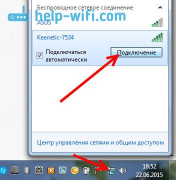 Заходим в настройки ZyXEL по Wi-Fi