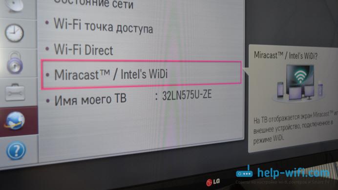 Функция Miracast на телевизоре LG