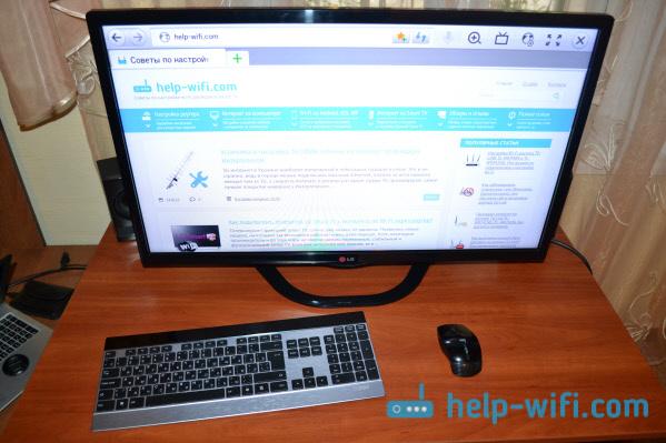 Беспроводная клавиатура к телевизору LG