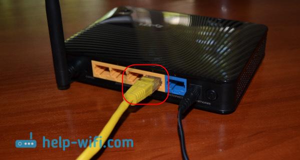 Подключаем сетевой кабель кZyxel