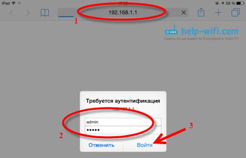 Настройки маршрутизатора на планшете
