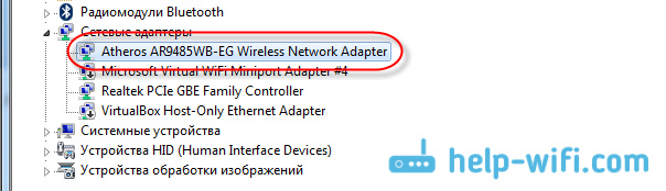 Проверяем Wireless Network Adapter