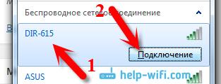 Подключаемся к Wi-Fi сетиD-Link DIR-615