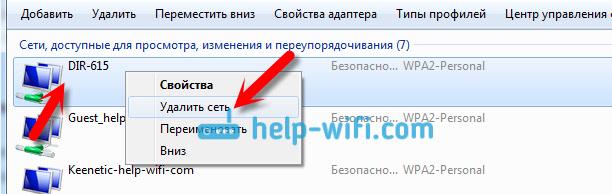 Проблемы с подключением после смены пароля наD-Link