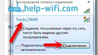 Настройка Tenda N3 по Wi-Fi