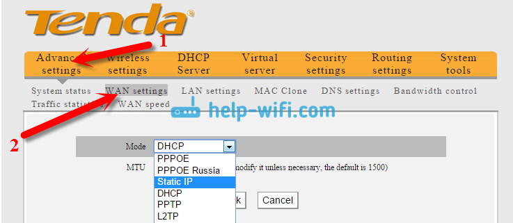 Тенда: нет работает интернет