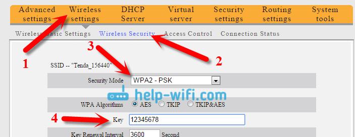 Смена пароля на Wi-Fi