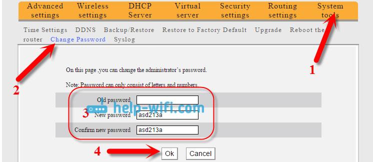 Смена пароля на доступ к настройкам наTenda