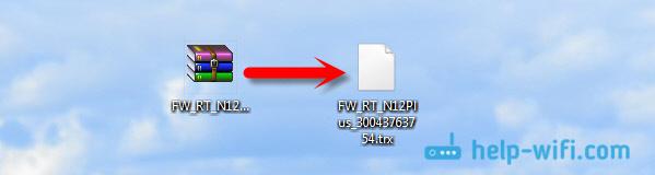 Извлекаем файл ПО Asus