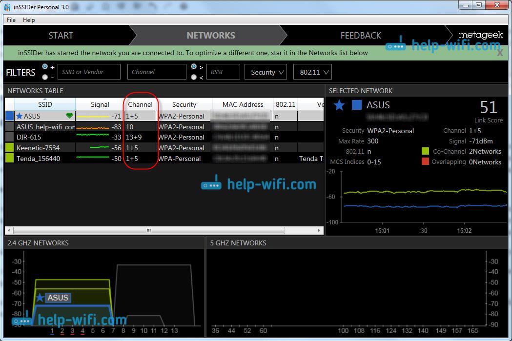Программу программа для поиска wi fi