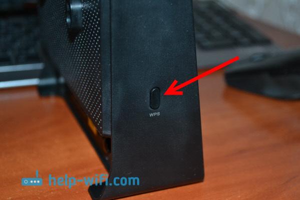 """Кнопка WPS на D-Link для соединения в режиме """"Усилитель"""""""