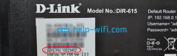 Стандартный пароль Wi-Fi наD-Link