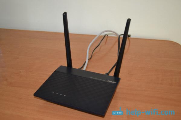Настройка Wi-Fi роутераAsus RT-N12+
