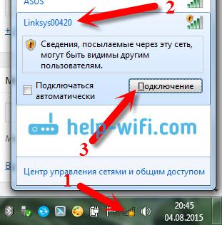 Подключение по Wi-Fi кLinksys