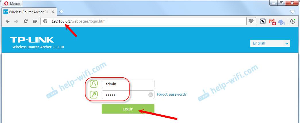 tplinkwifi.net: вход в настройки роутера для смены пароля