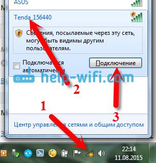 Подключение к Wi-Fi сети роутераTenda