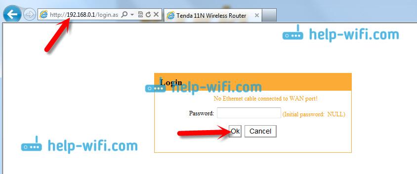 Указываем пароль для доступа к панели управления