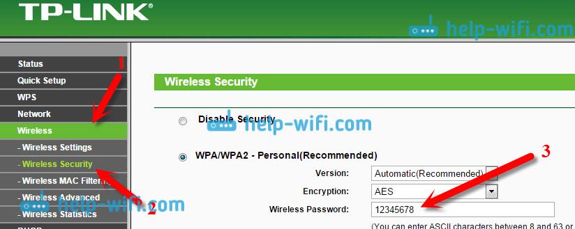 Пароль от Wi-Fi наTp-Link
