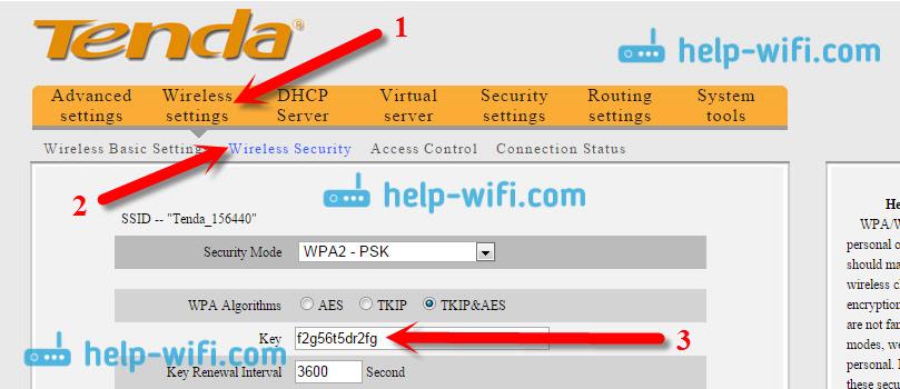 Где находится пароль у Wi-Fi на Tenda