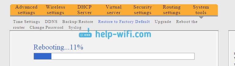 Процесс очистки настроек и паролей