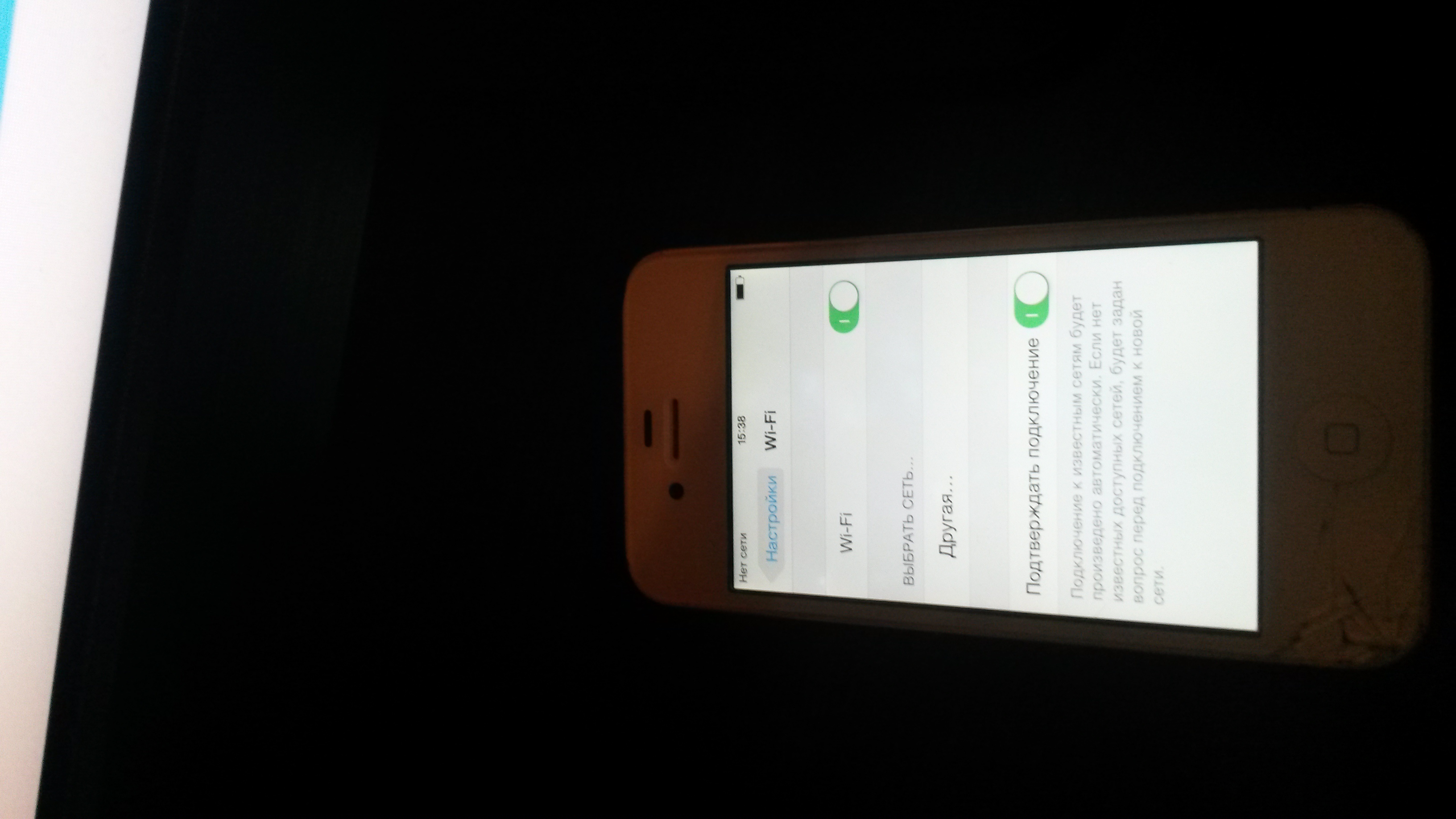 IPhone - пропадает сеть - что делать, если на Айфоне то