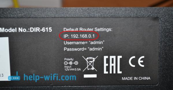 Как узнать IP адрес роутера