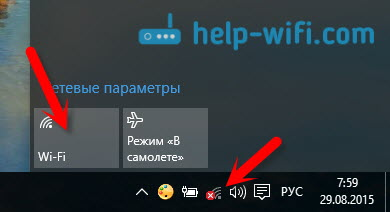 Включаем Wi-Fi на Windows 10