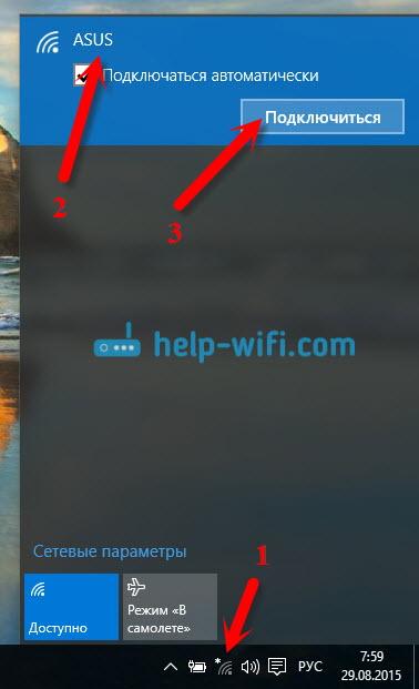 Подключение к Wi-Fi на Windows 10