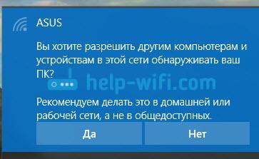 Настройка локальной сети наWindows 10
