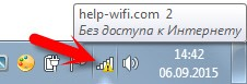 "Wi-Fi ""Без доступа к интернету"" в Windows 7"