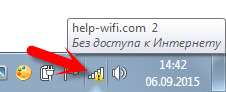 Wifi без доступа к интернету что делать ноутбук