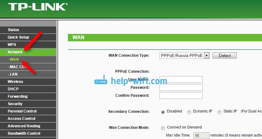 Не работает интернет на Tp-Link