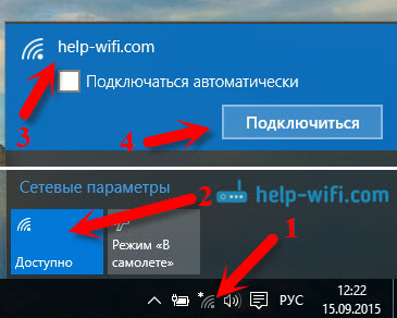Настройка Wi-Fi в Windows 10