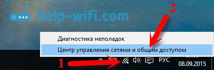 Смотрим забытый пароль вWindows 10
