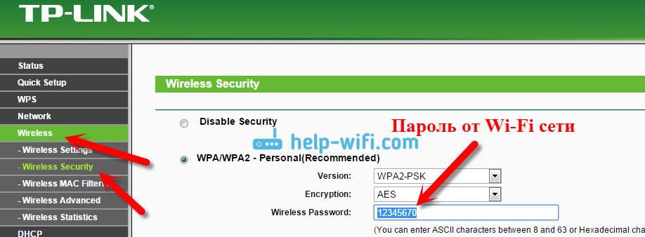 Смотрим пароль от Wi-Fi наTP-Link