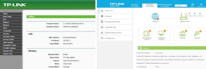 Внешний вид веб-интерфейса TP-Link