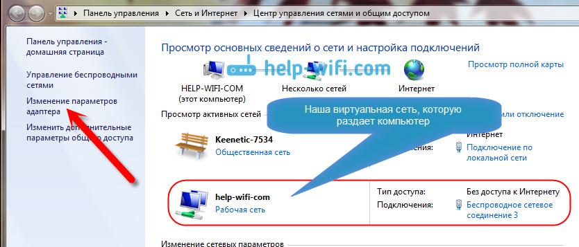 """Виртуальная сеть""""Без доступа к интернету"""""""