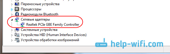 My usb ethernet adaptor will not connect.