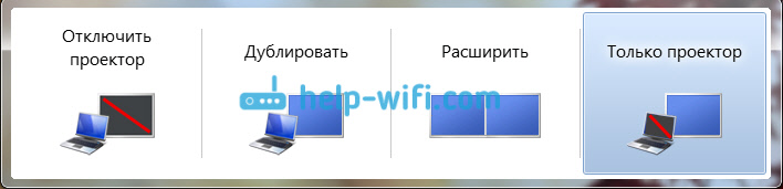 Режим вывода изображения в Windows 7