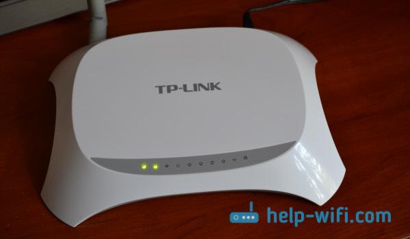 Не работает Tp-Link после прошивки