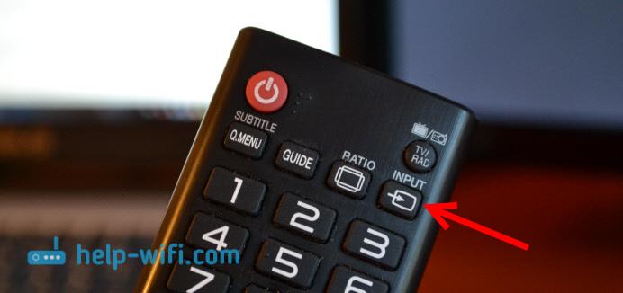 КнопкаINPUT для выбора источника сигнала